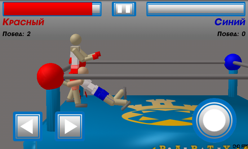 Drunken Wrestlers - screenshot