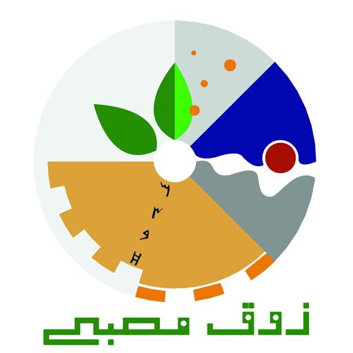 Zouk Mosbeh LOGO-APP點子
