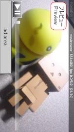 Stop Motion Maker - KomaDori L Screenshot 4