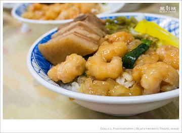 一郎土魠魚羹