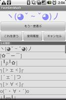 Screenshot of FaceMark Generator Mushroom