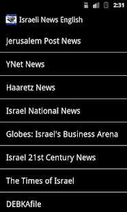 Israeli News English- screenshot thumbnail