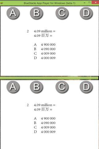【免費教育App】UPSR Matematik 2013-APP點子