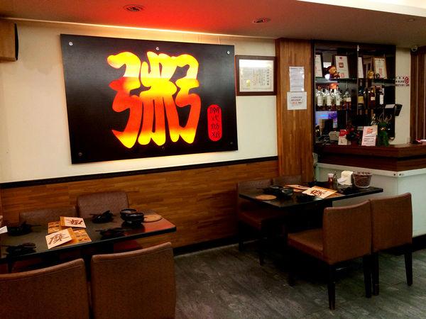 [台北] 行天宮 糜家莊 潮式砂鍋粥 吉林店 | 消夜推薦明星也愛吃!!