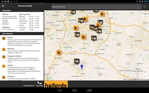 Halfords- screenshot thumbnail