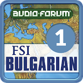 FSI Bulgarian 1 (Audio-Forum)