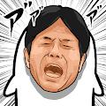 ノノモン出張日誌~無料の議員育成・放置ゲーム~ APK Descargar