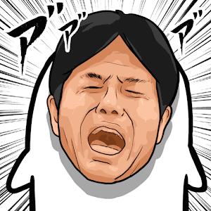 ノノモン出張日誌~無料の議員���成・放置ゲーム~ for PC and MAC