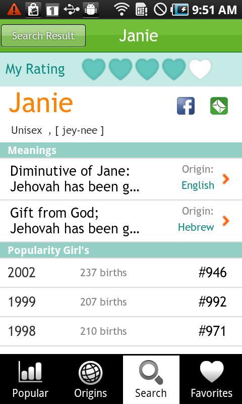 Baby Names - screenshot