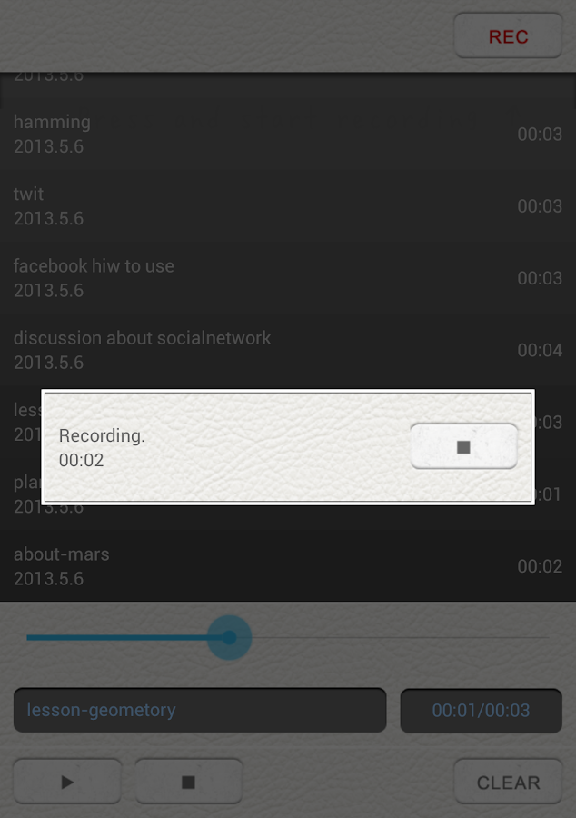 Clear Voice Recorder- screenshot