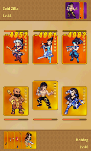 KungFu Legends- screenshot thumbnail