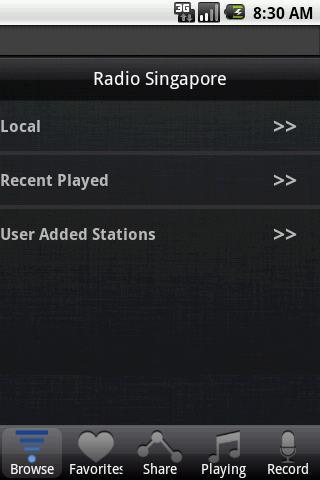 新加坡广播电台
