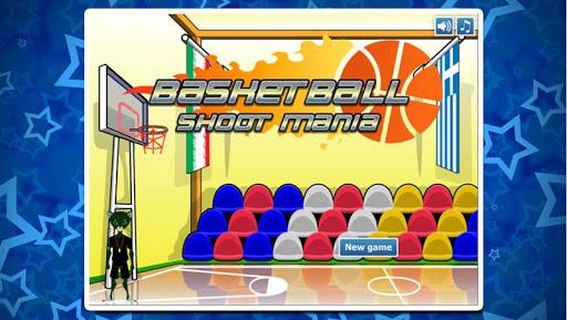 超级篮球锦标赛