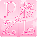 Sakura Puzzle - cute game icon