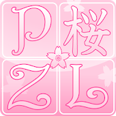 Sakura Puzzle - cute game