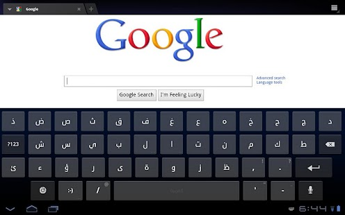 Honeycomb Arabic Keyboard - screenshot thumbnail