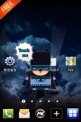 New Batboy Free MXHome Theme - screenshot
