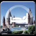 Hotels Mainz logo