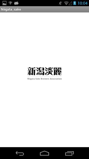 新潟銘酒図鑑 英語版