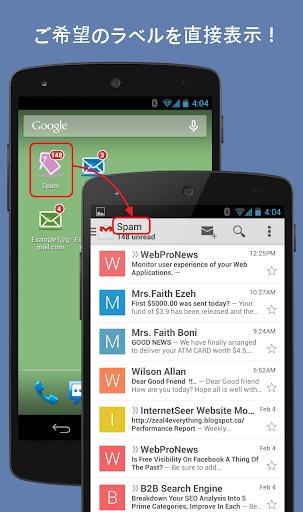 玩免費通訊APP|下載通知バッジ PRO (Gmail) app不用錢|硬是要APP