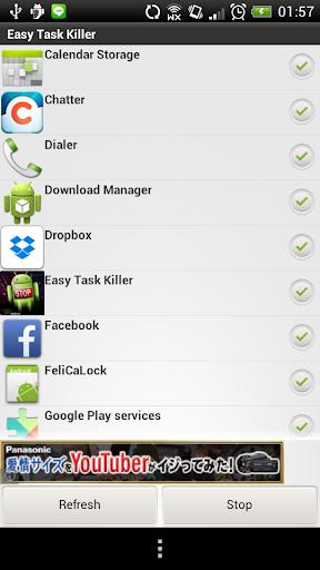 Easy Task Killer Task Manager