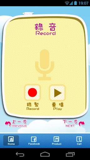 免費下載教育APP D.I.Y. Flash Card app開箱文 APP開箱王