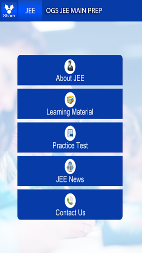 【免費教育App】JEE App-APP點子