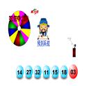 威力彩預測系統 icon