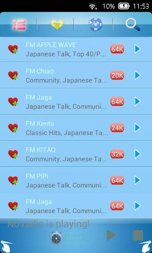 Japanese Talk