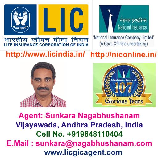Insurance Agent LIC & National - Android Apps on Google Play