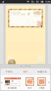 玩個人化App|问果桌面主题-朝花夕拾免費|APP試玩