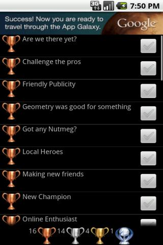 Trophies 4 FIFA Street - screenshot