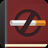 금연다이어리 - 트윗과 함께하는 금연