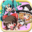 Korekita Ch.. file APK for Gaming PC/PS3/PS4 Smart TV