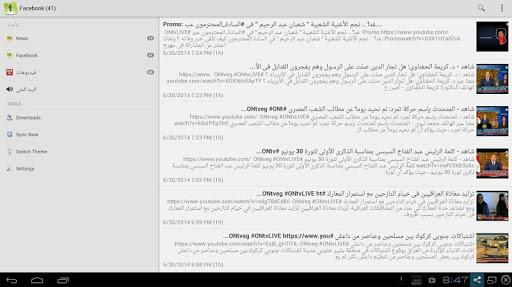 針對iPhone、iPad 或iPod touch 設定「遙控器」app - Apple 支援