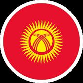 Киргизский разговорник