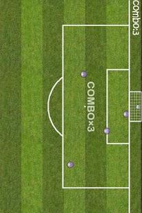 Soccer - screenshot thumbnail
