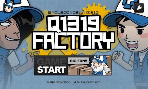 Cubic Factory Q1319 Factory