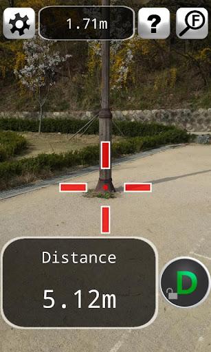 距離測量儀