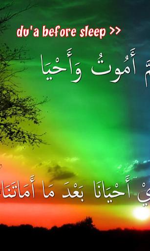 伊斯蘭書法壁紙