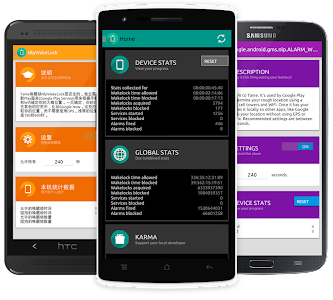 Amplify Battery Extender -Root v1.3.2