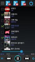 Screenshot of Folder Music Player (MP3)