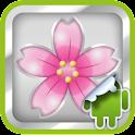DVR:Bumper – Sakura logo