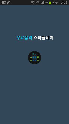 방탄소년단 BTS 플레이어[최신앨범음악무료 스타사진]