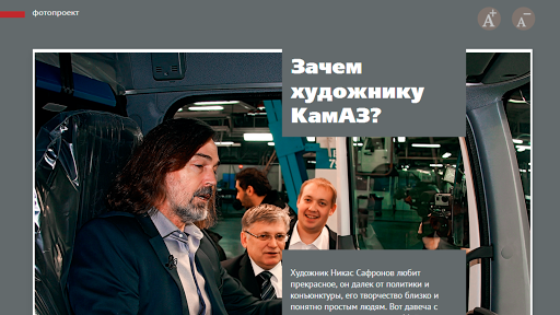 Журнал Татарстан (Казань)|玩新聞App免費|玩APPs