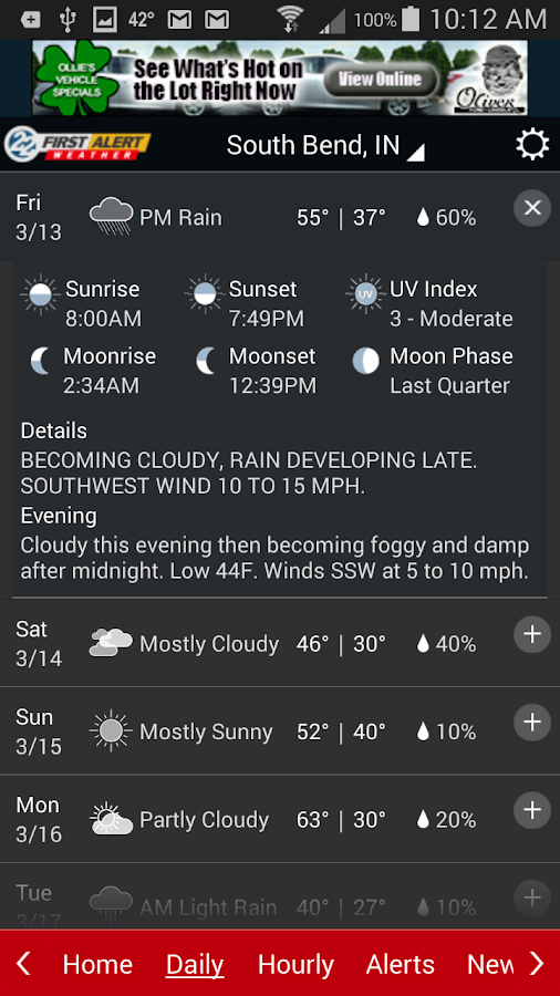 WSBTweather - screenshot