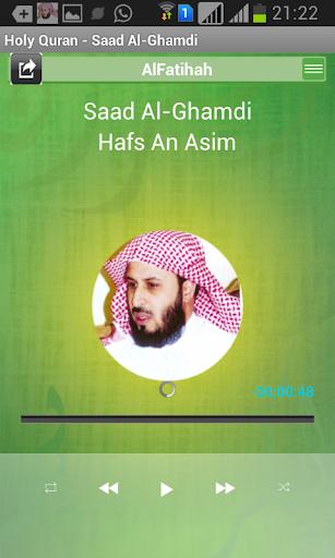 Saad Alghamidi The Holy Quran
