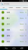 Screenshot of DevWeather