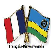 Français Kinyarwanda (Demo)