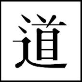 Amulet Tao